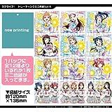 ラブライブ! トレーディングミニ色紙Vol.4 BOX