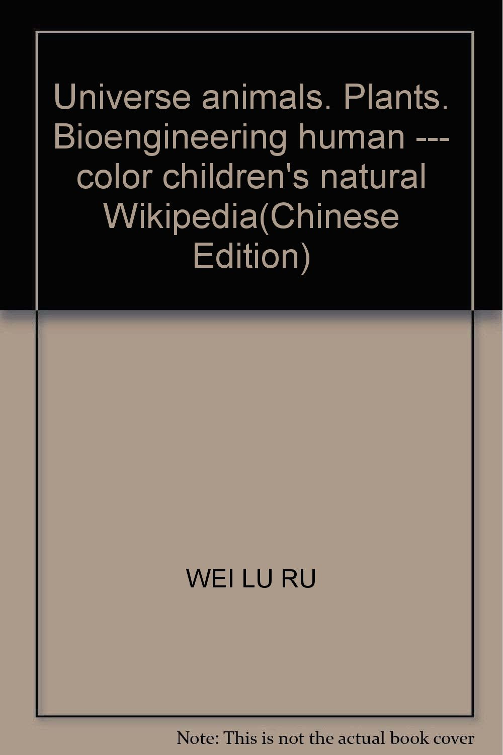 43b6ebd4550cc Bioengineering human --- color children s natural Wikipedia(Chinese  Edition) Paperback – January 1