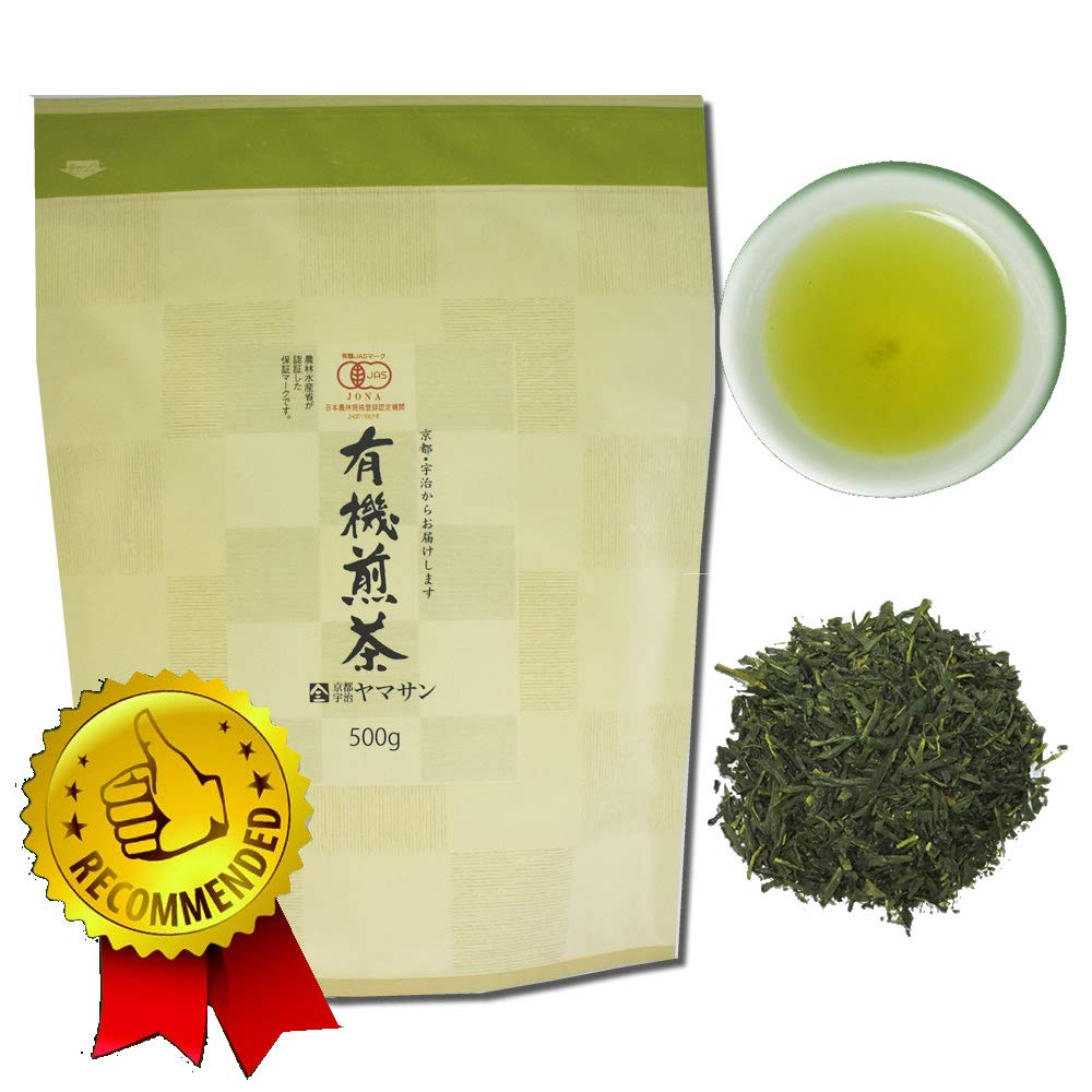 CHAGANJU- Uji Sencha Loose Leaf Green Tea, JAS Certified Organic, Japan, 500g Bag by chaganju