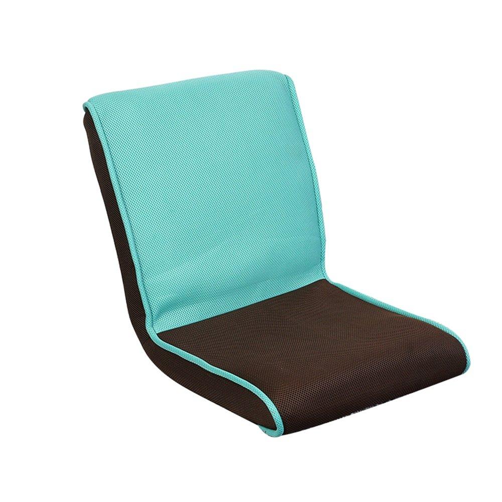 【特価】 ベンチ 床の椅子のベッドコンピュータの椅子の背もたれ怠惰な単一の小さなソファの折り畳み式の寮の窓の床のソファー (A++) (色 : (色 2#) : 2# 2# B07DFFFDTX, Jos Brand Select Shop:8790004d --- cliente.opweb0005.servidorwebfacil.com