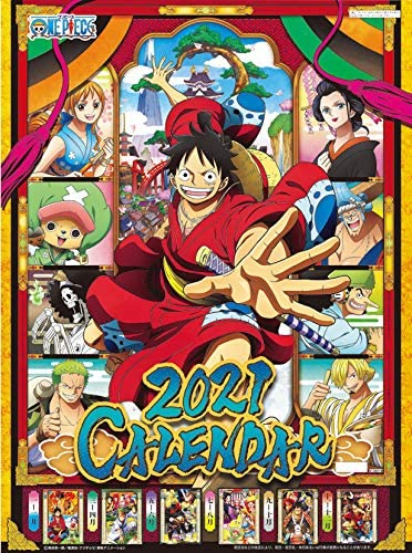 One Piece 2021 Calendrier Muraux Anime Officiel Japon Ensky