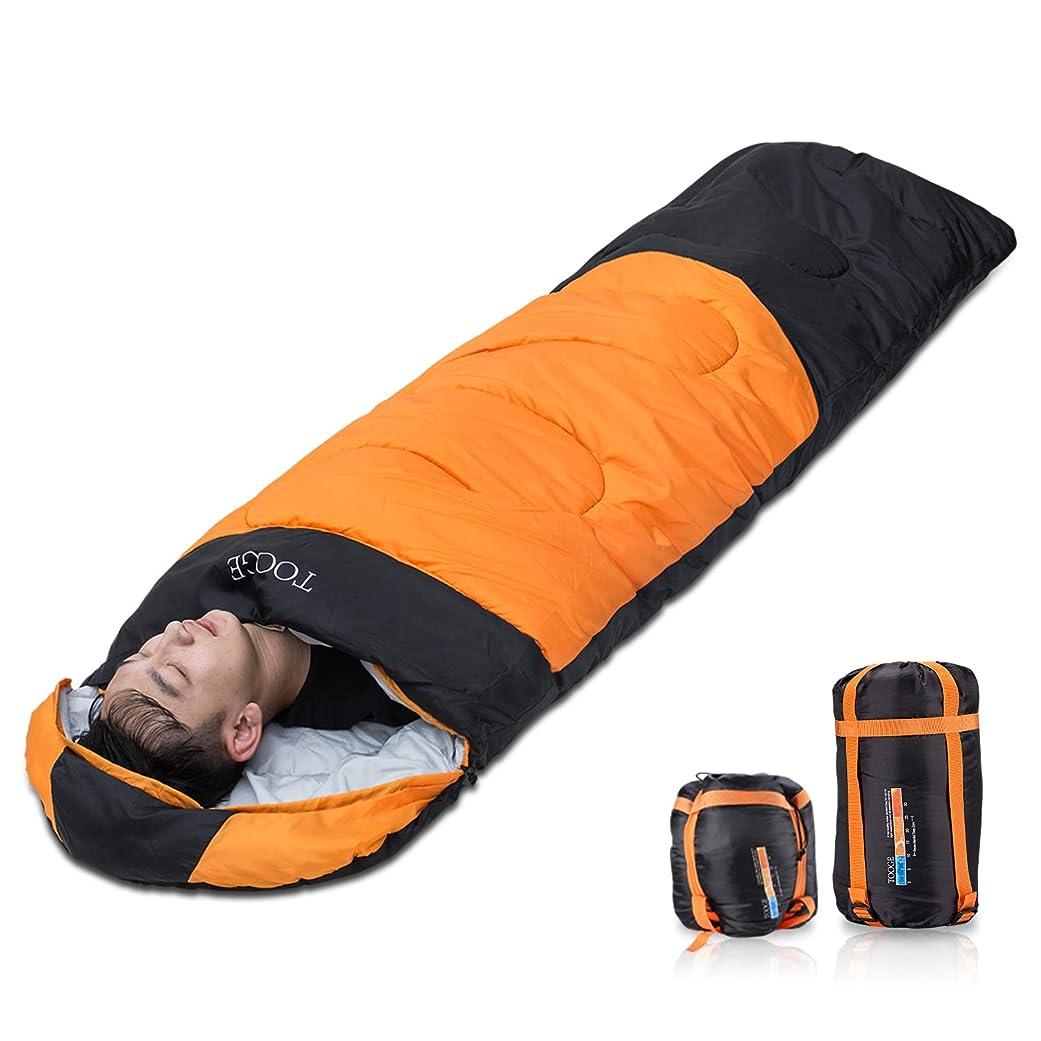 煩わしい小さい家事CuteeFox 寝袋 封筒型 軽量 シュラフ 防水 コンパクト【 選べる6色】1.8kg アウトドア 登山 車中泊 丸洗い 収納袋付き オールシーズン