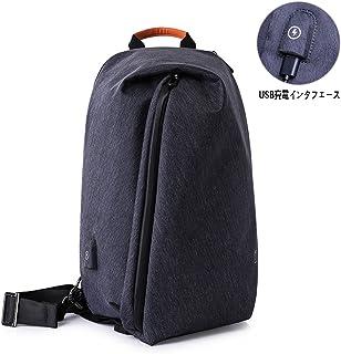 OBOC Bolso Hombre Bandolera Bolsos Cruzados Sling Bag Impermeable Gimnasio Viajes Casual Crossbody Daypacks USB 903