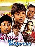 Masti Express - Comedy DVD, Funny Videos
