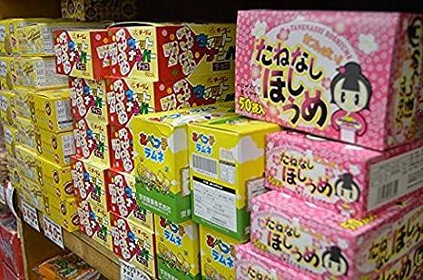 Caja feliz de Dagashi 20pcs ver.2 caramelo japonés Umaibo de la patata de la patata Chip Gumi calamar chocolate con AKIBA KING Etiqueta: Amazon.es: Alimentación y bebidas