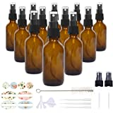 12 Pack, HwaShin 2oz Amber Glass Spray Bottles with Black Fine Mist Sprayers for Essential Oils, Perfumes & Aromatherapy (1 B
