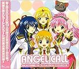 Galaxy Angel 2 & 1 Duet Album: