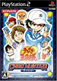The Prince of Tennis: Card Hunter [Japan Import]