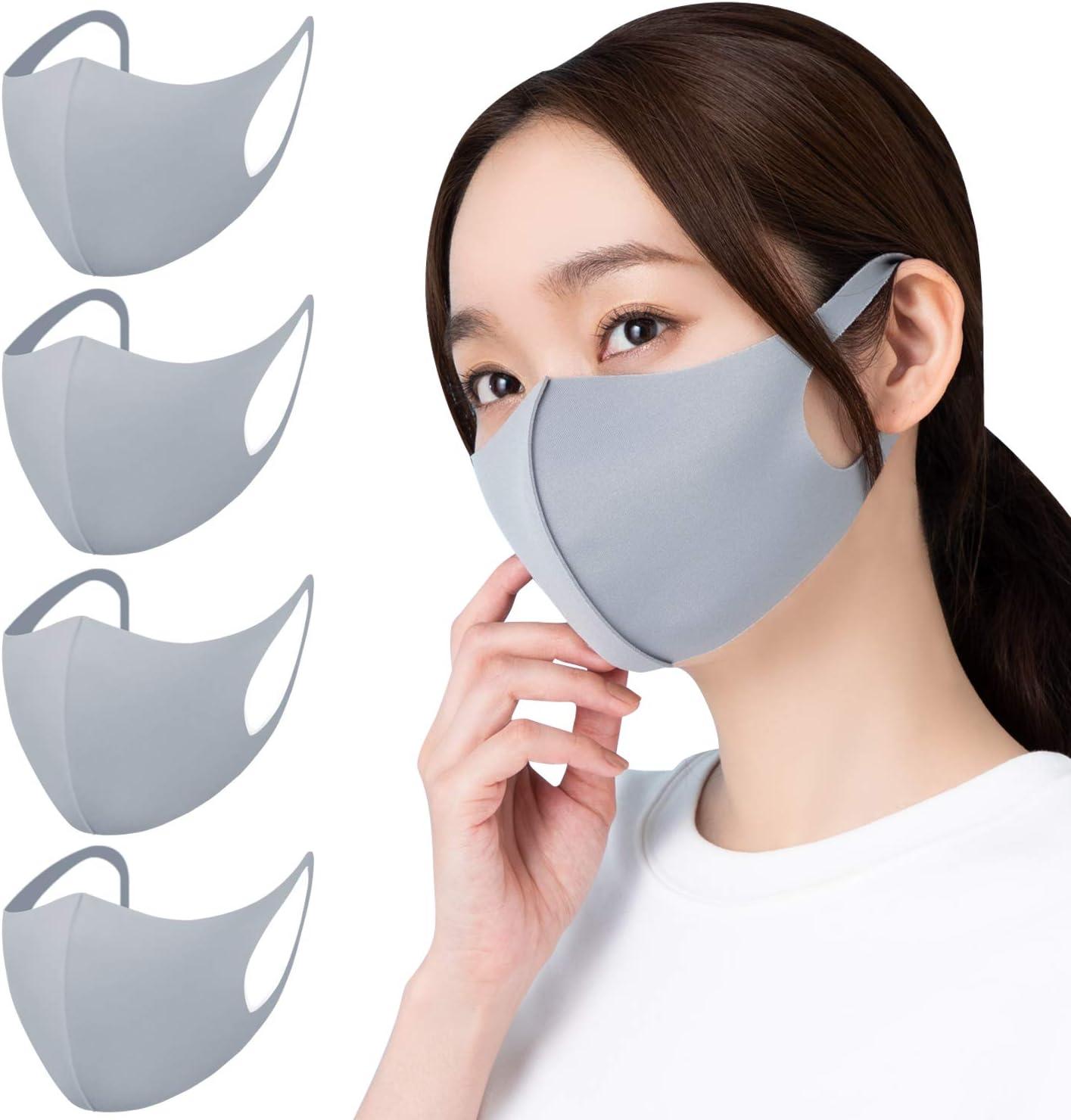 マスク ひんやり 4枚組 男女兼用 フィット感 耳が痛くなりにくい 呼吸しやすい 伸縮性抜群 立体構造 丸洗い 繰り返し使える Home Cocci (Lサイズ4枚組, グレー)