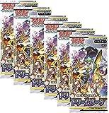 ポケモンカードゲーム サン&ムーン 強化拡張パック ドリームリーグ 6パックセット Pokemon Card Game 【静屋オリジナルイラスト付】