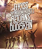 U-KISS JAPAN LIVE TOUR 2014 ~Memories~ RETURNS in BUDOKAN (Blu-ray Disc)
