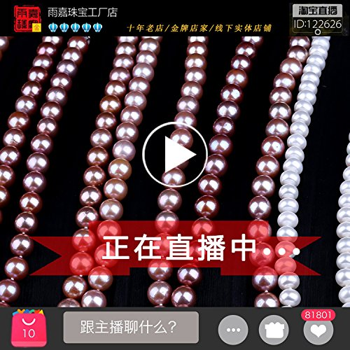 Yujia single natural pearl necklace pendant freshwater pearl beads Zhuhai Shuijin 18k gold ring sweater chain