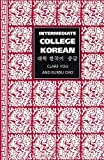 img - for Intermediate College Korean book / textbook / text book