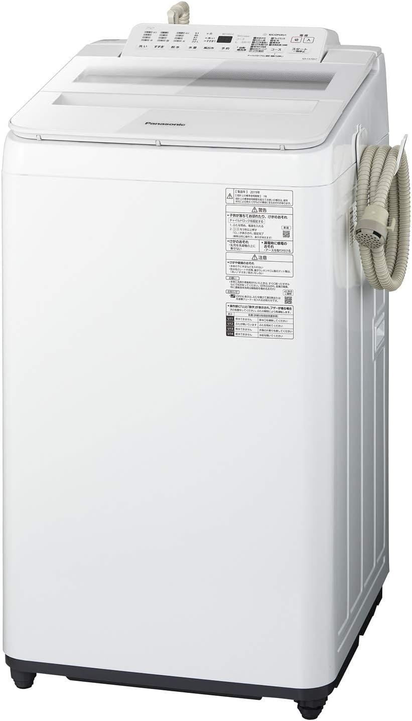 パナソニック 7kg 全自動洗濯機 泡洗浄 ホワイト NA-FA70H7-W
