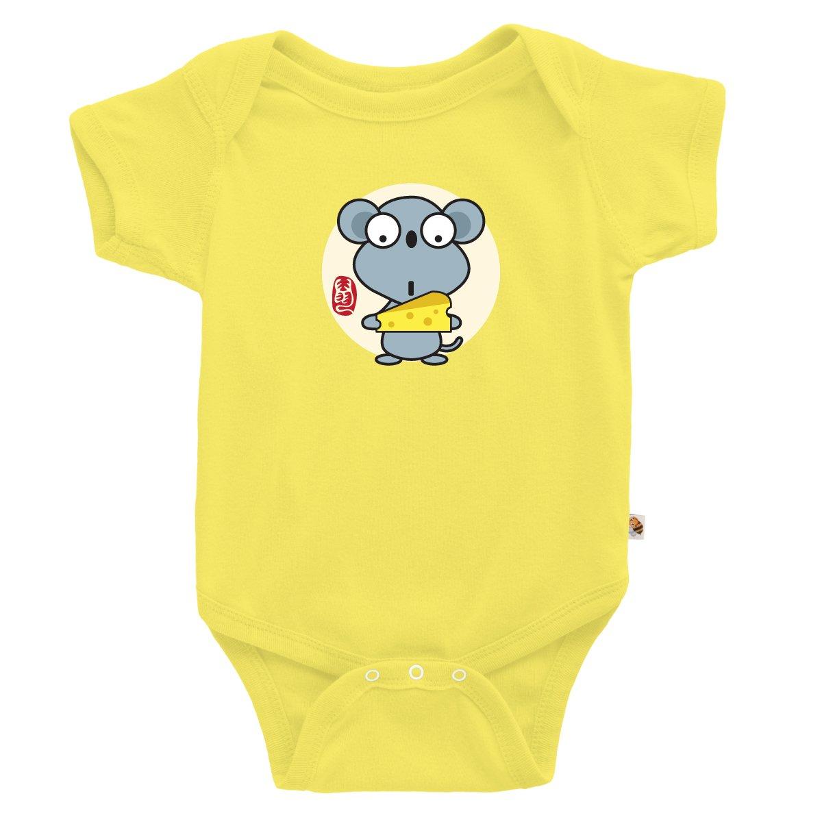 TeezBee Baby Year of The Rat Cute Chinese Zodiac Onesie