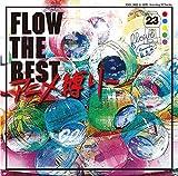 Flow The Best -Anime Shibari-