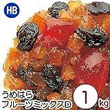 Fruit mix D Umehara 1kg