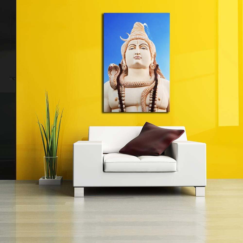 Amazon.com: Pitaara Box PB Lord Shiva in Bangalore, India Peel ...