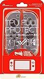 Switchジョイコン用 TPUフルプロテクト (クリア)