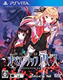 Tokyo Shinyo-roku operation Abyss [Japan Import] by 5pb