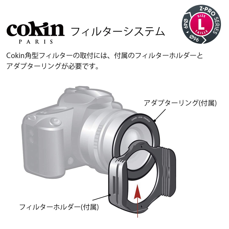 Cokin U3H422 Z-PRO Expert Gradual and Neutral Density Filter Kit - White