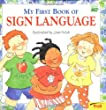 My First Book of Sign Language (Whistlestop Books; Troll Books) (Paperback)