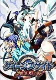クイーンズゲイト スパイラルカオス(通常版) - PSP