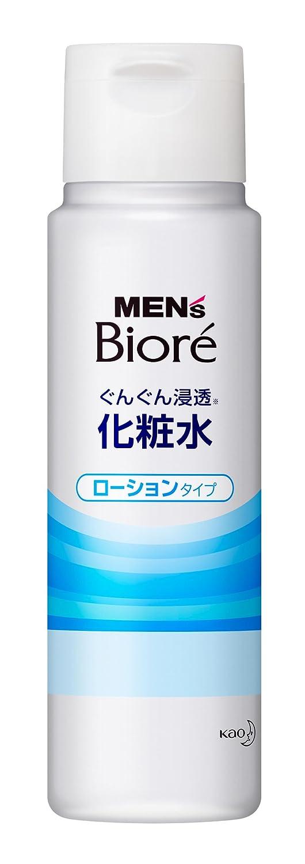 【花王】メンズビオレ ぐんぐん浸透化粧水のサムネイル