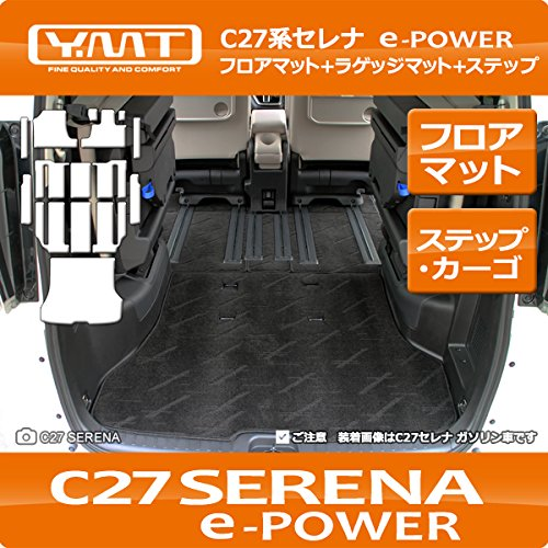 YMT 新型セレナ e-power C27(2列目:超ロング) フロア+ラゲッジ+ステップマット ループチェック青黒 B07D3D6X63 2列目:超ロングスライド ループチェック青黒 ループチェック青黒 2列目:超ロングスライド