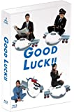 GOOD LUCK! ! Blu-ray BOX(6枚組)