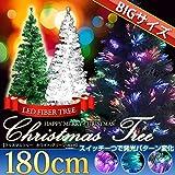 クリスマスツリー ファイバーツリー グリーン 180cm ヌードツリー LED パターン 変化 ボタン スイッチ