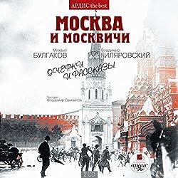 Moskva Krasnokamennaya