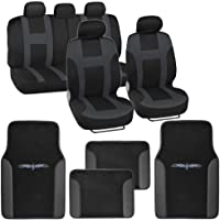 Amazon Best Sellers Best Custom Fit Automotive Seat Covers