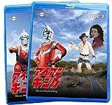 Sci-Fi Live Action - Iron King Blu Ray Value Price Set Vol.3 4 (2BDS) [Japan LTD BD] HUM-272