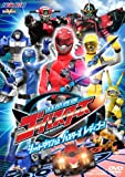 Sci-Fi Live Action - Hero Club Tokumei Sentai Go-Busters Vol.1 [Japan DVD] DSTD-3509