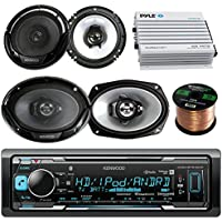 Kenwood Car Receiver Bluetooth AM/FM Radio with 2 6x9 Inch and 2 6.5 Inch Speakers, 400 Watts Bluetooth Car/Marine Amp With 50 Ft Speaker Wire (With Amplifier)