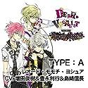 カレはヴォーカリスト CD 「ディア ヴォーカリスト THE BEST Rock Out!!! #2 TYPE:A レオード・モモチ・ヨシュア」