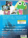 Keroro 2 Cartoon DVD Format / Japanese and Cantonese Audio with English and Chinese Subtitles