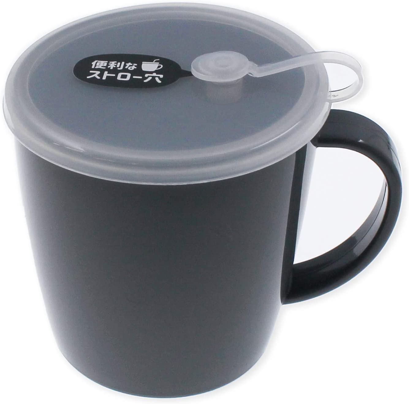 Mug cup and Lid with a straw hole, for Kids, Nursing, Travel, BPA Free Non-Toxic, Microwave oven, dishwasher safe, Unbreakable -Made in Japan (Gray)
