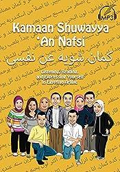 Kamaan Shuwayya 'An Nafsi: Listening, Reading, and Expressing Yourself in Egyptian Arabic (Shuwayya 'An Nafsi Series Book 2)