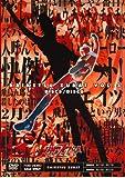 快傑ズバット VOL.3 [DVD]