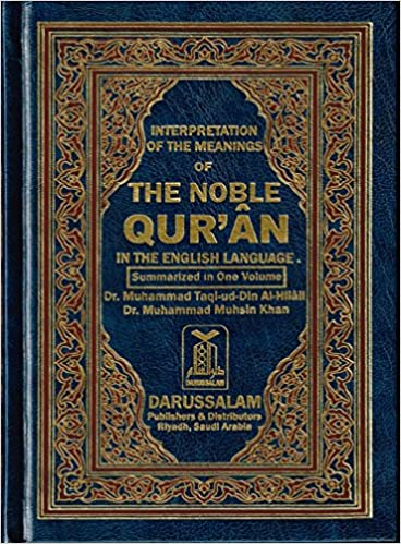 Interpretation of the Meaning of the Noble Quran in the
