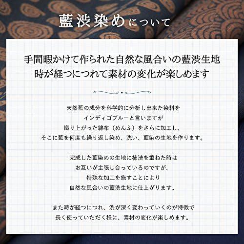 [クレアーレきき]帽子 ハンチング メンズ 藍 柿渋染 京都 旅行[庇革・江戸小紋柄 六方ハンティング]日本製 IZB-001