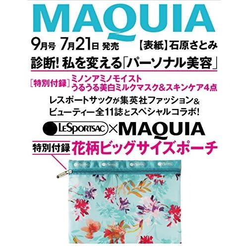 MAQUIA 2018年9月号 画像 B