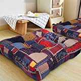 HIGOGOGO Boho Floor Pillow, Bohemian Patchwork Style Meditation Pillow Square Seat Cushion Yoga Cushion India Seating Pad for Living Room Bedroom Balcony Garden Party Decoration, 22x22 Inch