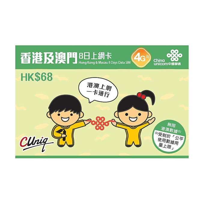 China Unicom HK & Macao 7 días datos SIM: Amazon.es: Electrónica