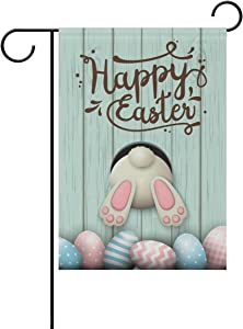 ALAZA Double Sided Easter Bunny Bottom with Pink and Blue Eggs Polyester Garden Flag Banner 12 x 18 Inch for Outdoor Home Garden Flower Pot Decor