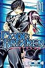 C0DE:BREAKER 第1巻