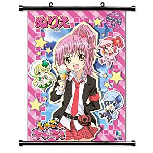 Shugo Chara Anime Fabric Wall Scroll Poster (32 x 45) Inches.[WP]-Shu-21 (L)
