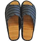 スリッパ Dセノーテシジラ Lサイズ 竹踏み 約27cmまで 日本製 メンズ 土踏まず刺激